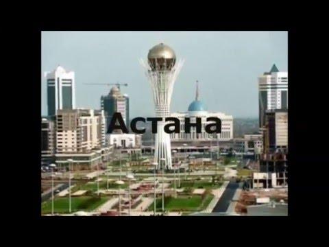 Moj Kasachstan, Astana, Karaganda