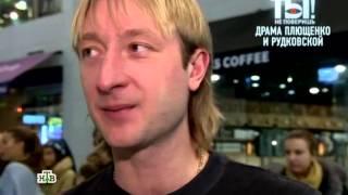В семье Яны Рудковской и Евгения Плющенко драма. Причина в сыне.