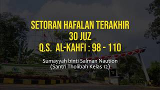 Setoran Hafalan Terakhir | 30 Juz - Sumayyah binti Salman Nasution