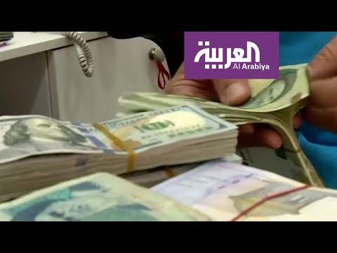 إيران تتهرب من اتفاقية مكافحة غسيل الأموال
