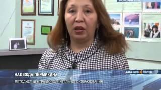 В  Момском районе прошли обучающие курсы для педагогов дополнительного образования