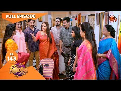 Thirumagal - Ep 143 | 15 April 2021 | Sun TV Serial | Tamil Serial