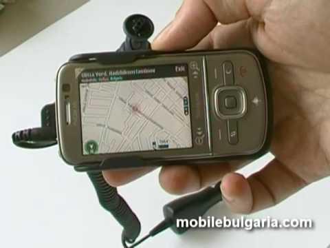 Nokia 6710 Navigator car mount