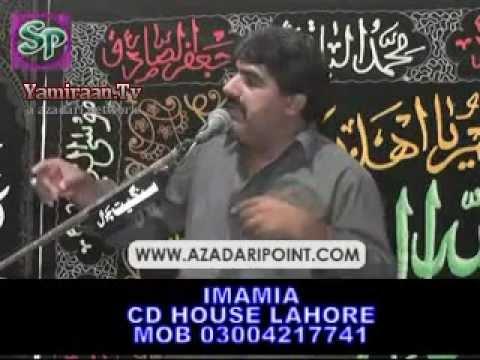 Zakir Ghazanfar Abbas Gondal (1st Muharram 1434) (Tayaari Madina) Mureed Chakwal