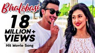 Bhalobasi   Raja Babu (2015)   Full Bangla Movie Song   Shakib Khan   Apu Biswas
