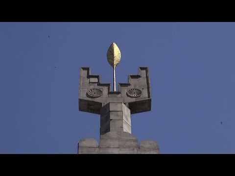 Arménie Erevan