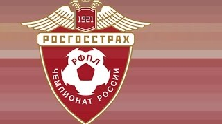 видео Анонс матчей 30-го тура РФПЛ