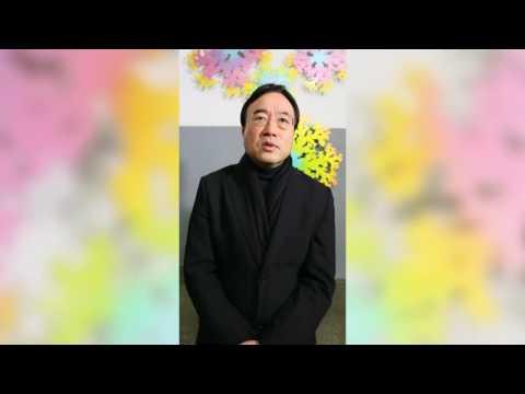 Wenlong Chen, Taiwan Design Center