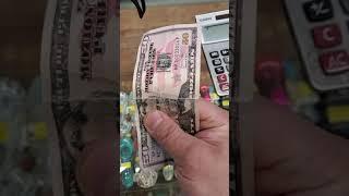 위조지폐 발견fake money found