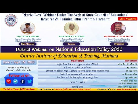 Live Webinar | National Education Policy 2020 | Day 4 | Sep 15, 2020 | DIET Mathura