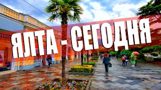 Отдыхающие едут в Крым СЕЗОН НАЧАЛСЯ Ялта СЕГОДНЯ Пляж Приморский