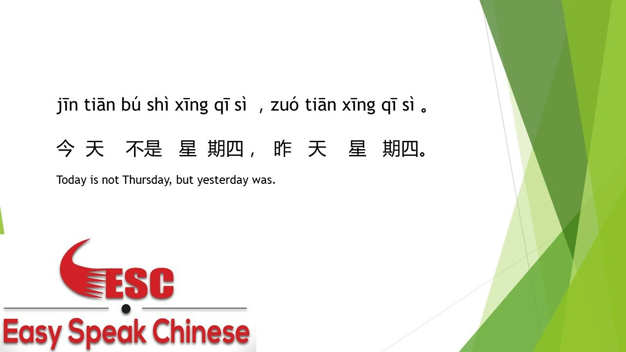 Date Today In Mandarin Chinese