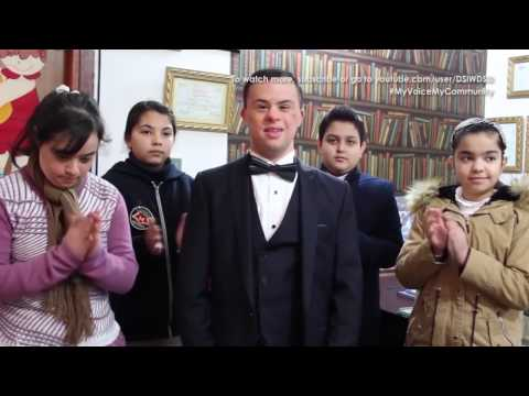 World Down Syndrome Day 2017 - PREVIEW - #MyVoiceMyCommunity