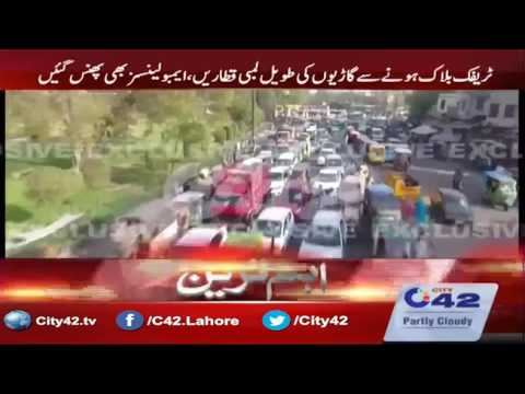 Massive traffic jam in different parts of Lahore