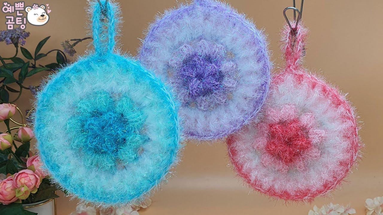 [코바늘뜨개crochet] 두툼 원형 수세미뜨기 Crochet Dish Scrubby