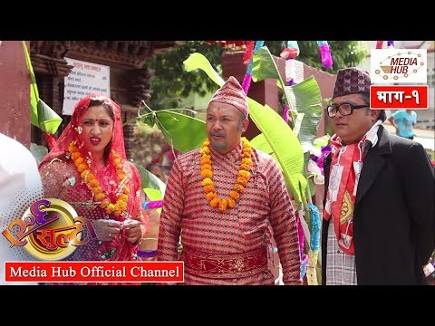 Ulto Sulto Episode-1 28-February-2018 By Media Hub Official Channel