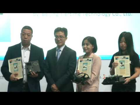 China Daily Innovation Awards | April 2017