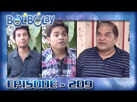 Bulbulay Ep 209 - ARY Digital Drama thumbnail