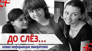 Хочется плакать !! В сети появился новый клип с Анастасией Заворотнюк !!!