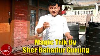Latest Magic Trick by Sher Bahadur Gurung Part 2 HD
