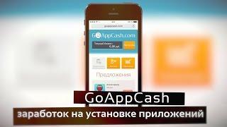 видео бесплатные приложения и сервисы