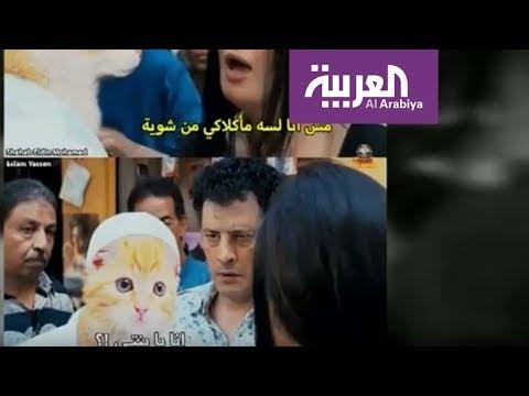 الكوميكس يغزو مصر ويُضحك شعبها.. تعرف عليه  - نشر قبل 2 ساعة
