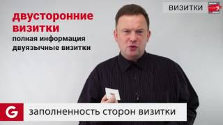 видео Услуги типографии