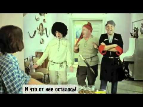 Киноляпы Кавказская пленница