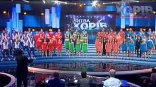 Earth Song (Michael Jackson cover) Общий хор. /22.12.2013