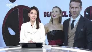 《雷神》演员伊德瑞斯确诊新冠肺炎【中国电影报道 | 20200323】