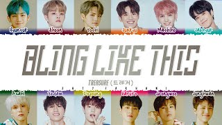 Download Mp3 Treasure - 'bling Like This'  B.l.t.  Lyrics  Color Coded_han_rom_eng