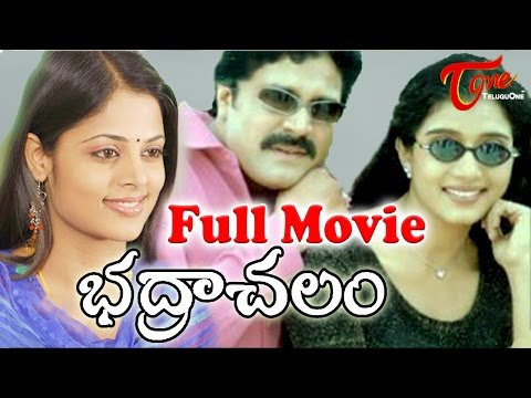 Bhadrachalam Full Length Telugu Movie | Srihari, Sindhu Menon | #TeluguMovies