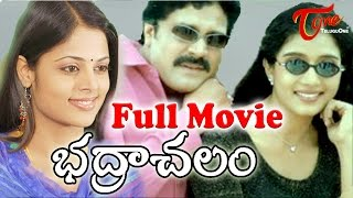 Bhadrachalam - Full Length - Telugu Movie