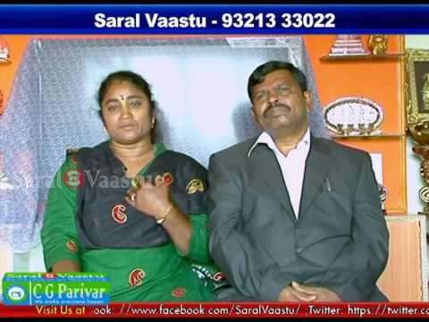 Vaastu for Wealth | Telugu