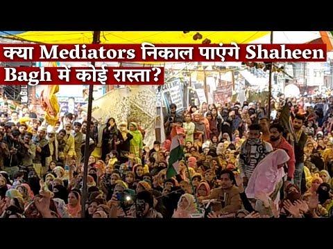 क्या Mediators निकाल