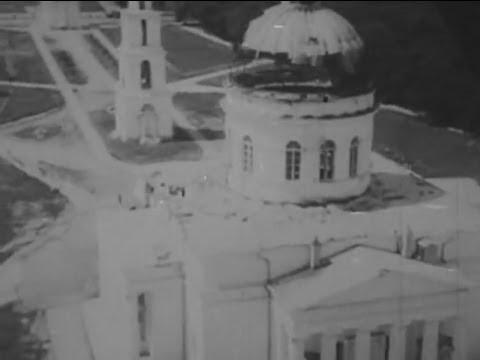 Кишинёв, август 1944 г / Chișinău, august 1944.