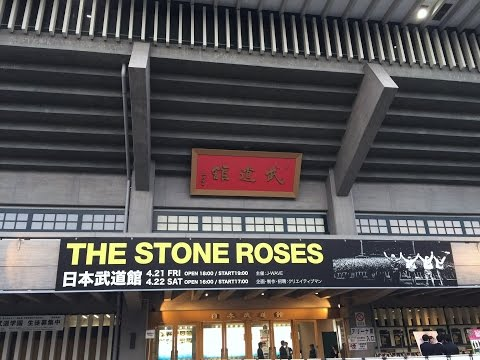 The Stone Roses Live Full Set @Nippon Budokan Japan 4.21.2017