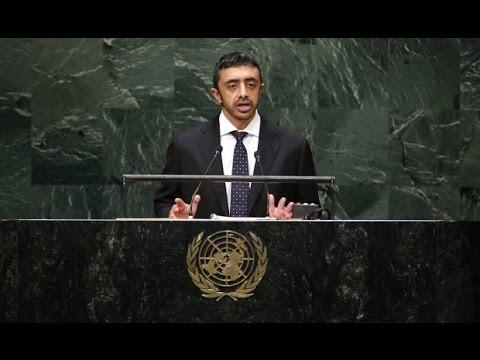 كلمة وزير خارجية الامارات الشيخ عبد الله بن زايد في الجمعية العامة للامم المتحدة