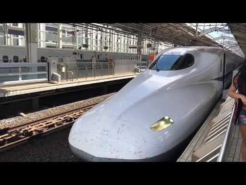 Tren Bala, Japón, Reportajes Luirry