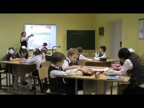 """Урок математики. Учитель Лодыгина Н. А.  МОУ """"СОШ №12"""" г. Воркуты"""