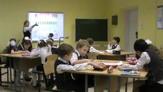 Урок математики. Учитель Лодыгина Н. А.  МОУ