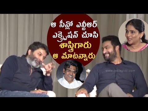 Sirivennela said that after watching NTR''s expression: Trivikram || Aravindha Sametha