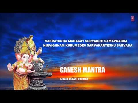 Om Gan Ganpataye Namo Namah By Hemant Chauhan [Full Song] I Jai Jai Dev Ganesh