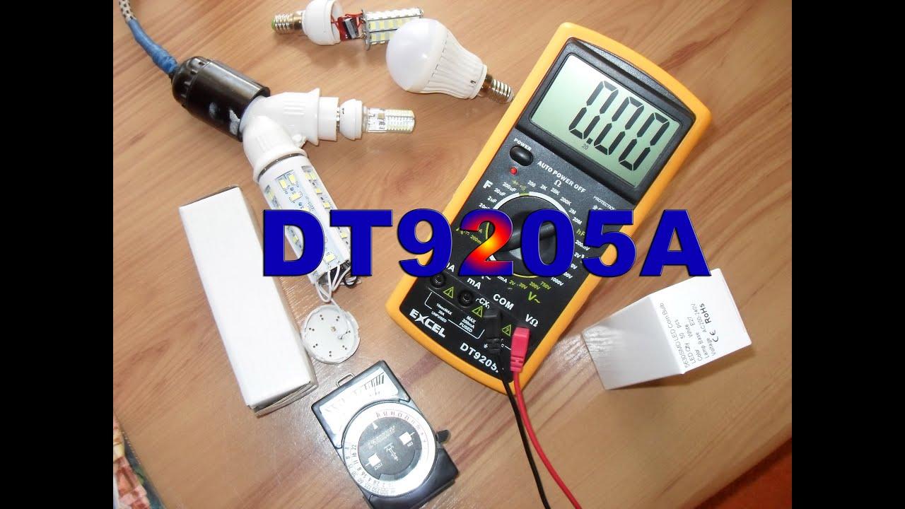 Мультиметр DT9205A куплен на aliexpress China - YouTube