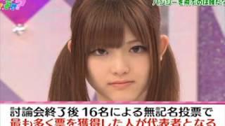 乃木坂46の松村沙友理(さゆりんご) 目が変わったと各所で話題になっています。 そんなさゆりんごが、お風呂事情について語っています^^