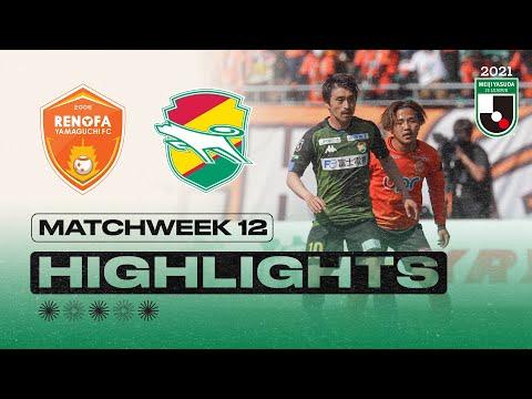 Renofa Yamaguchi Chiba Goals And Highlights