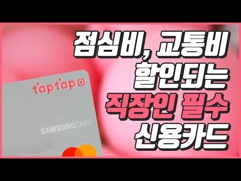 신용카드발급조건