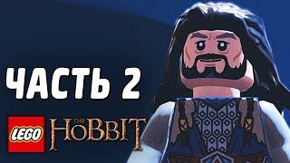 LEGO The Hobbit Прохождение - Часть 2 - НЕЗВАНЫЕ ГОСТИ