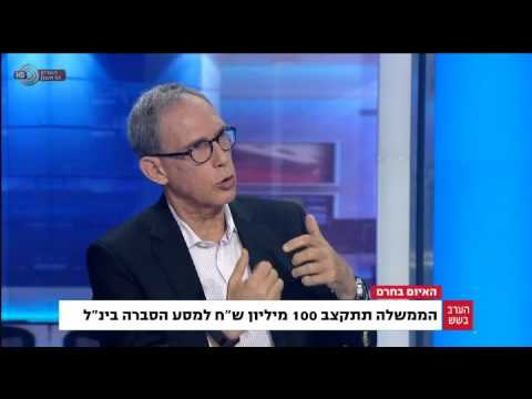 Prof. Gerald Steinberg, Channel 1, Israel News with MK Nachman Shai, June 7, 2015 Hebrew