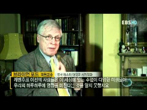 Brian J Ford on Korean National TV